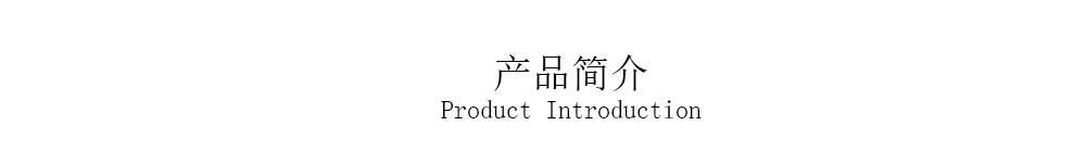 Product Induction.jpg